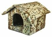 Будка для собак, для кошек Дарэлл Хантер-Избушка (9617) 34х34х13 см