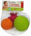 Набор для ванной Играем вместе Массажные мячики (LX18BL-4)
