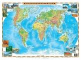 АСТ Физическая карта мира (978-5-17-062907-7)