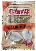 Рыбные снэки Сухогруз Ставридка 70 г