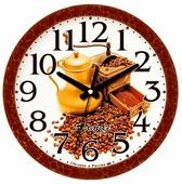 Часы настенные кварцевые Алмаз B25