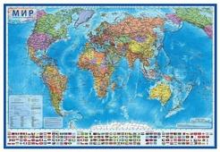 Globen Интерактивная карта Мир политический 1:21,5 (КН063)