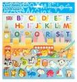 Плакат Липляндия Плакат с наклейками Алфавит Английский