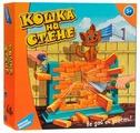 Настольная игра Dream Makers Кошка на стене (707-14)