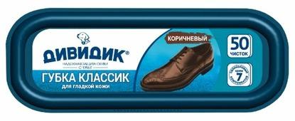ДИВИДИК Губка Классик для гладкой кожи коричневая