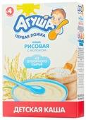 Каша Агуша молочная рисовая (с 4 месяцев) 200 г