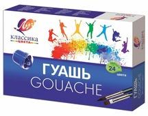 Луч Гуашь Классика 24 цвета х 20 мл без кисти (28C 1681-08)
