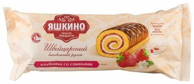 Рулет Яшкино Швейцарский бисквитный клубника со сливками 200 г