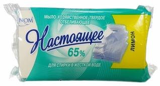 """Хозяйственное мыло Linom """"Настоящее"""" лимон 65%"""