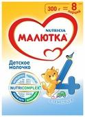 Смесь Малютка (Nutricia) 4 (с 18 месяцев) 300 г