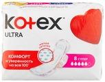 Kotex прокладки Ultra Super