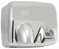 Сушилка для рук Puff 8844 2300 Вт