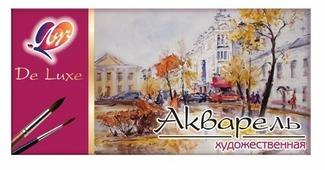 Луч Акварельные краски De lux 24 цвета, без кисти (14С 1039-08)