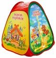 Палатка Играем вместе Теремок конус в сумке GFA-TEREM01-R