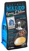 Кофе в зернах Madeo Espresso l'Italiano