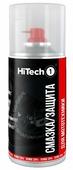 Автомобильная смазка HiTech1 Для мототехники