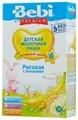 Каша Bebi молочная рисовая с бананом (с 6 месяцев) 250 г