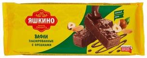 Вафли Яшкино Глазированные с орешками 200 г