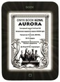 Электронная книга ONYX BOOX i62ML Aurora