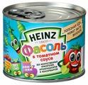 Фасоль Heinz в томатном соусе, жестяная банка 200 г