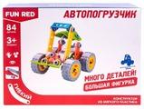 Винтовой конструктор Fun Red FRCF011 Автопогрузчик
