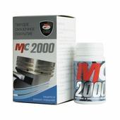 Автомобильная смазка ВМПАВТО МС-2000