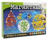 Магнитный конструктор kari BT536042