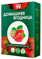 Набор для выращивания Домашняя ягодница Крупная клубника