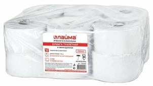 Туалетная бумага Лайма Люкс белая двухслойная 126092