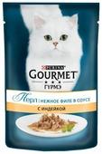 Корм для кошек Gourmet Перл с индейкой 85 г (кусочки в соусе)