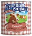 Сгущенка Молочная страна шоколадная 9%, 380 г