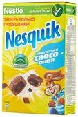 Готовый завтрак Nesquik подушечки ChocoCrush коробка