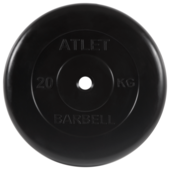 Диск MB Barbell MB-AtletB26 20 кг