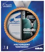 Набор Gillette Настоящему чемпиону