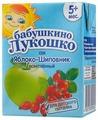 Сок осветленный Бабушкино Лукошко Яблоко-шиповник (Tetra Pak), с 5 месяцев