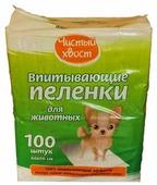 Пеленки для собак впитывающие Чистый хвост 68638/CT6090100 90х60 см