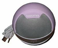 Компьютерная акустика Boynq Saturn