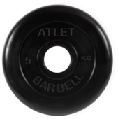 Диск MB Barbell MB-AtletB51 5 кг