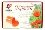 Луч Краски акриловые флуоресцентные 6 цветов (22С 1410-08)