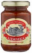 Аджика Богатство вкуса Домашняя острая, 200 г