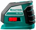 Лазерный уровень Kraftool CL70 (34660-3) со штативом