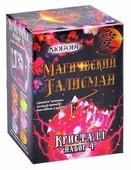 Набор для исследований Ракета Набор для выращивания кристаллов 4 Магический талисман. Любовь (Р-2077)