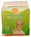 Пеленки для собак впитывающие Чистый хвост 68633/CT334510 45х33 см