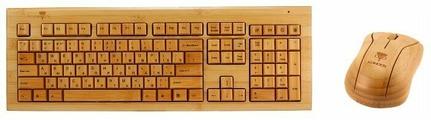 Клавиатура и мышь Konoos KBKM-01 Wireless Brown USB