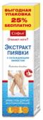 Софья Крем-гель для ног Экстракт пиявки с охлаждающим эффектом