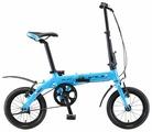 Городской велосипед STELS Pilot 360 14 V010 (2019)