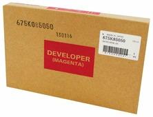 Девелопер Xerox 675K85050