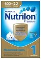 Смесь Nutrilon (Nutricia) 1 Premium (c рождения) 600 г