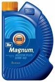 Моторное масло TNK Magnum Motor Plus 10W-40 1 л