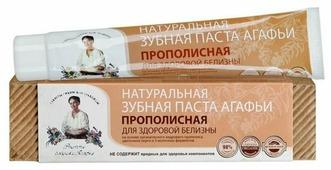 Зубная паста Рецепты бабушки Агафьи Прополисная